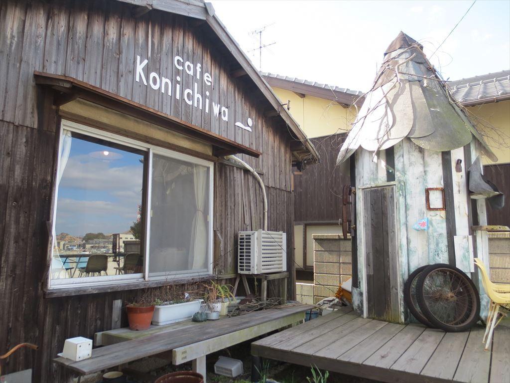 直島カフェ コンニチハ