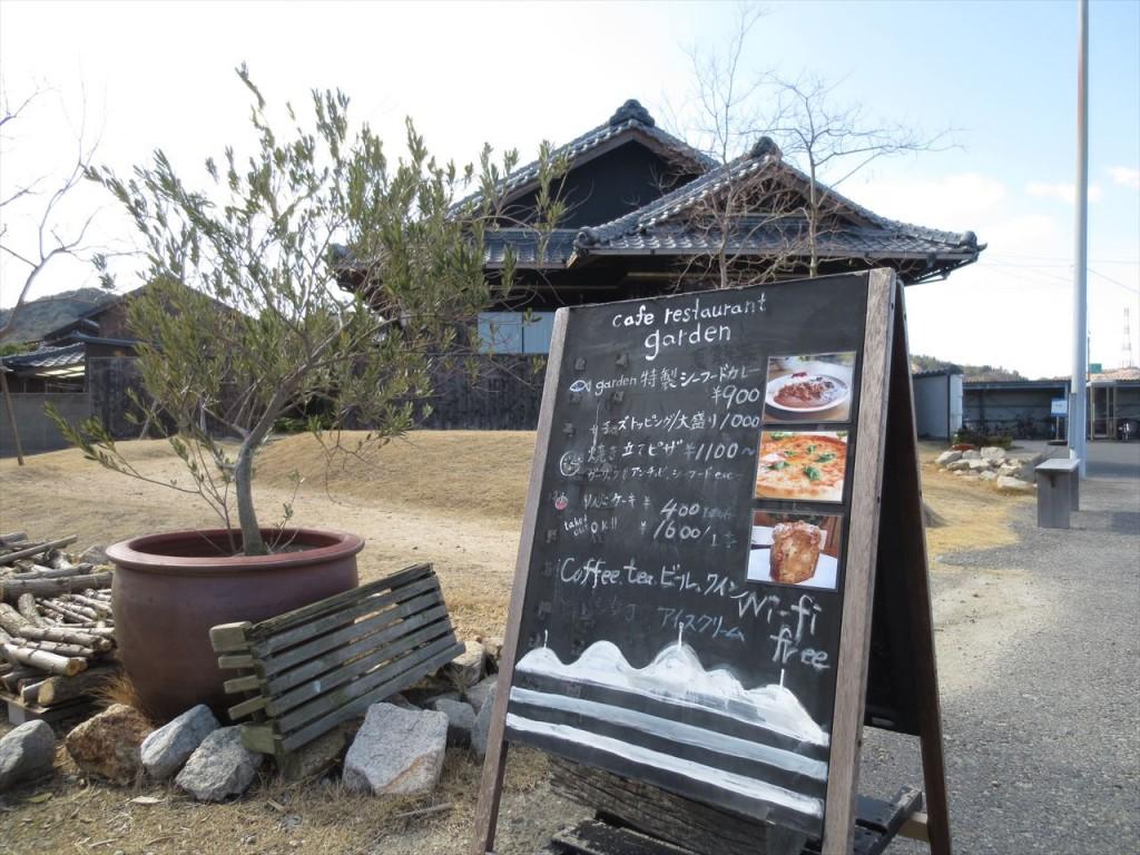 Cafe Restaurant Garden